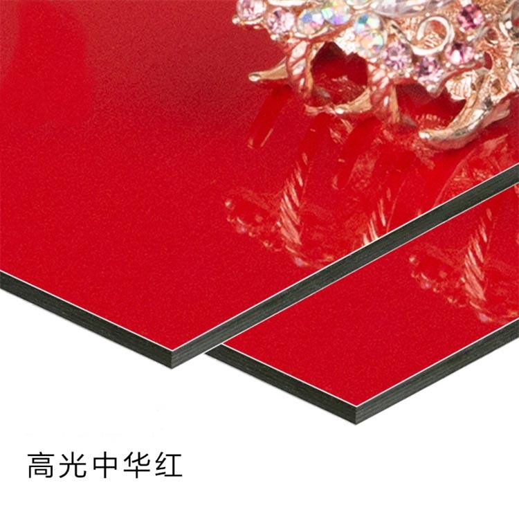 白银质量好的高光铝塑板推荐,高光铝塑板