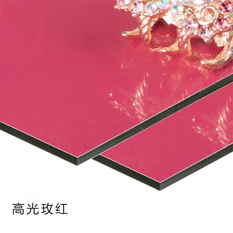 高光铝塑板的价格 超值的高光铝塑板推荐