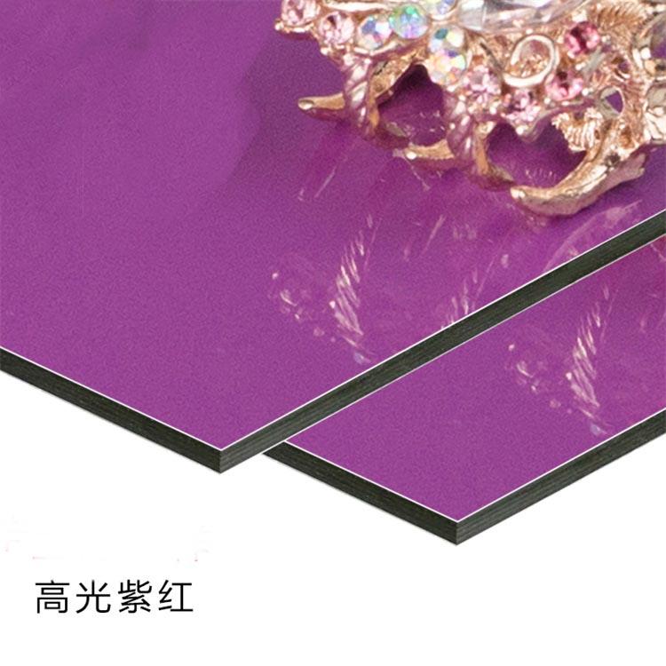 供应甘肃好质量的高光铝塑板-新疆铝塑板价格