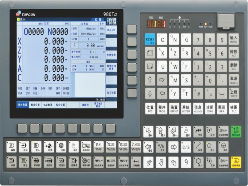 選購質量可靠的普及型車床數控系統就選中山市拓普康_機床數控系統