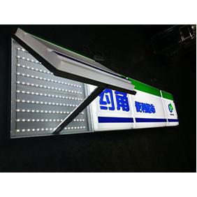 灯箱定制厂家推荐——武汉超薄灯箱制作公司