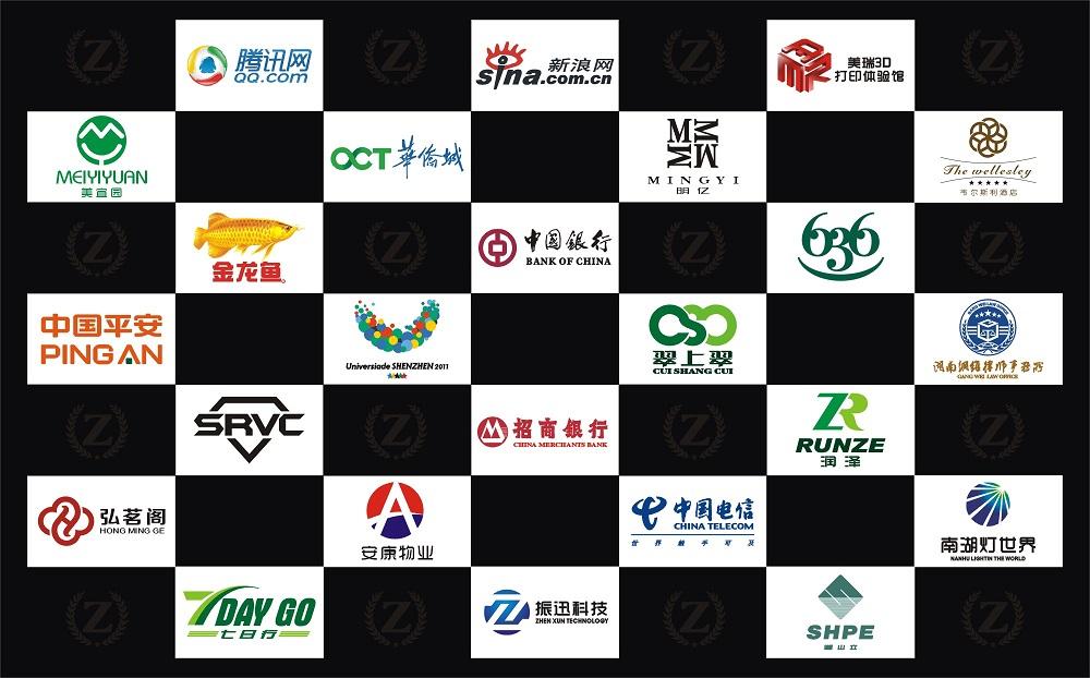 常德logo设计公司-长沙泽信-专注宣传折页设计的公司