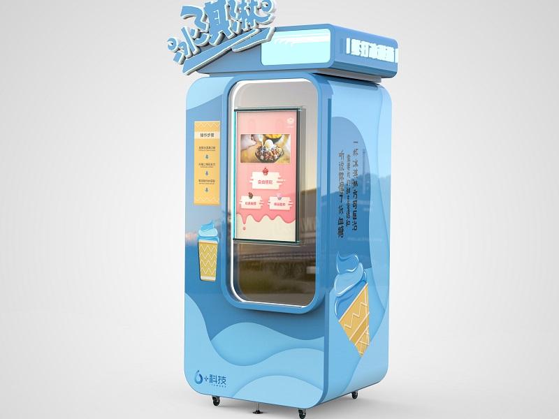 最棒的自动冰淇淋机都在这