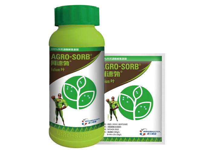 专业的植物调节剂批发商,当属优农生态_抢手的植物生长激素