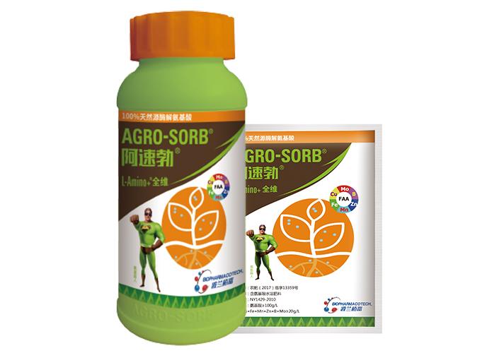 北京生态科技-高质量的天然源植物激活素优农生态供应