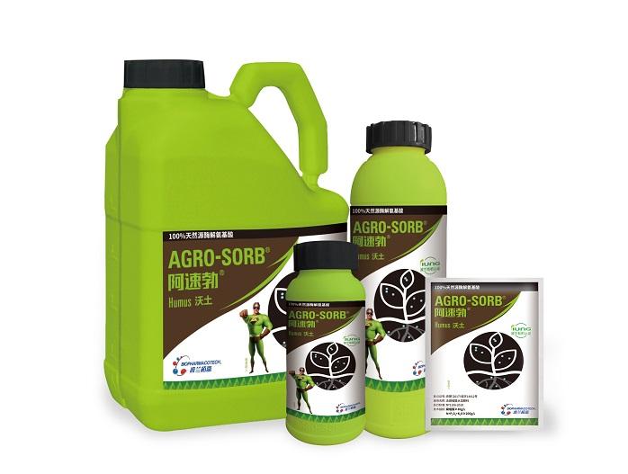 划算的植物调节剂石家庄哪里有,天然肥料厂商出售