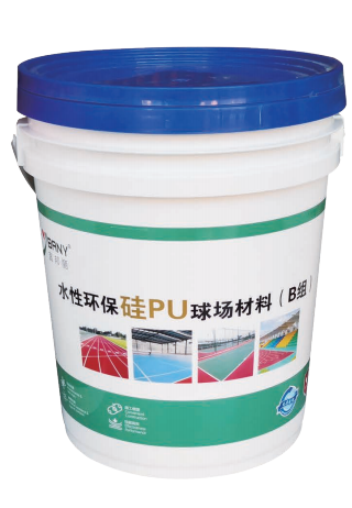 批發丙烯酸涂料-上海意羅涂料專業供應水性環保丙烯酸球場材料