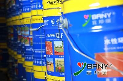 報價合理的水性環保丙烯酸球場材料-上海水性環保丙烯酸球場材料價格