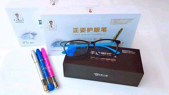 想做手机眼镜【爱大爱提供】找慧海商贸公司_手机眼镜微商