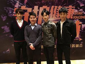 零点乐队经纪人出场费 明星艺人经纪公司 北京演员经纪公司