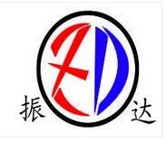 沧州振达管业有限公司销售部