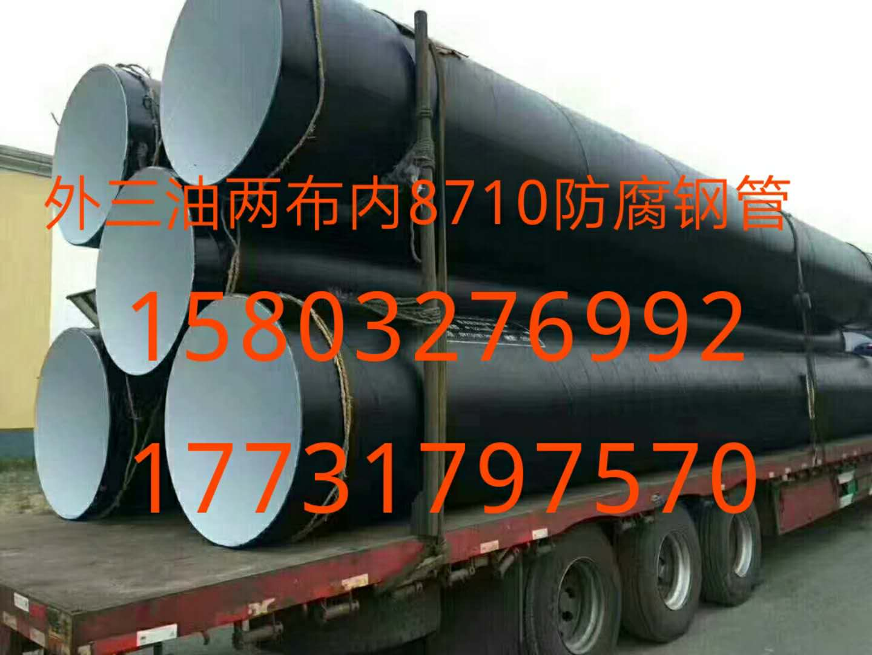 成都聚氨酯保温钢管 友发管道_优质聚氨酯发泡保温钢管供应商