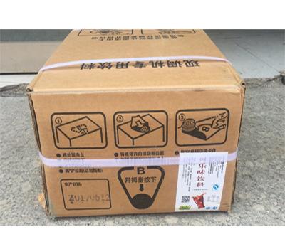 【青州麦诺贸易】【兴客宝】饮料、饮料机原来这么齐全,真的错