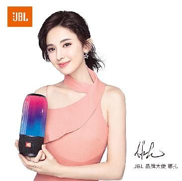 苹果手机-质量硬的炫彩蓝牙防水小音箱推荐给你