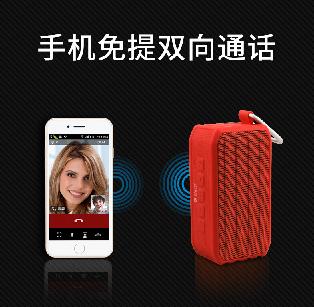 小米手机_郑州口碑好的防水无线蓝牙音箱4.0低音炮户外供销