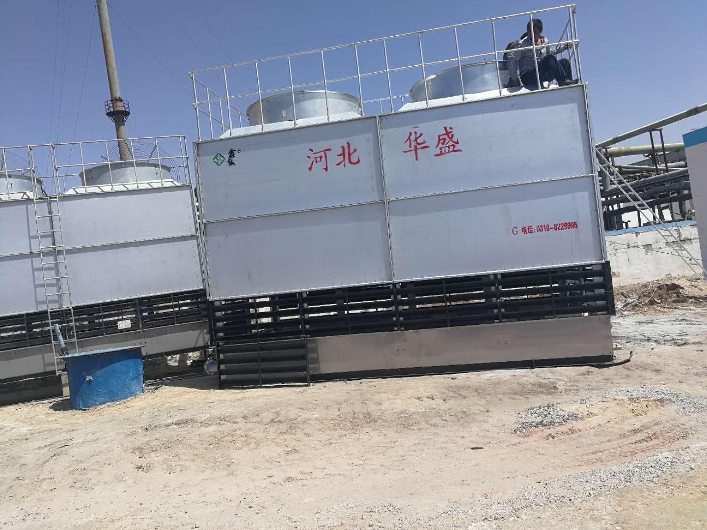 工業冷卻塔-衡水市優良的閉式冷卻塔出售