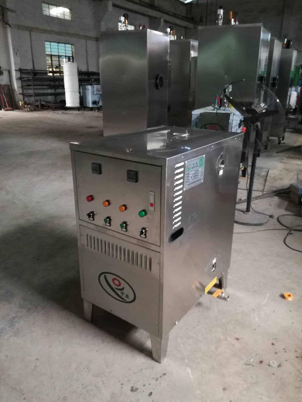 电热水锅炉厂家供应-宇益锅炉供应价格合理的电热水锅炉