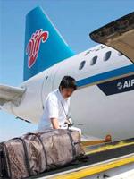 空运-青岛空运-青岛到成都空运