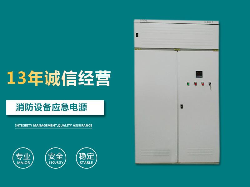 浙江科瑞電子提供物超所值EPS應急電源 EPS3.7KW應急電源