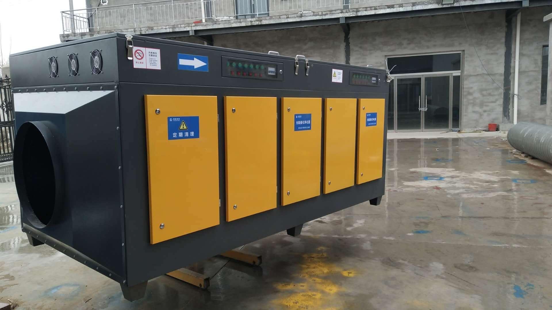 广西电缆厂挤塑机废气处理工艺橡胶废气净化装置