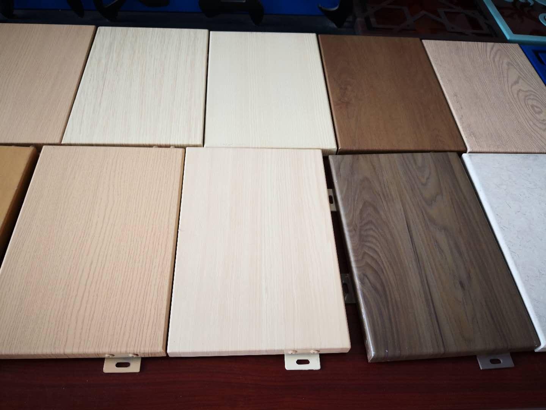 供应铝单板工程幕墙铝板氟碳铝板外墙铝板