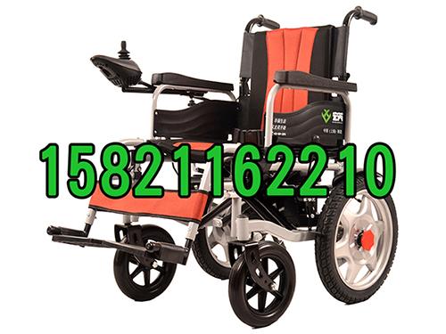 上海宏芮老人电动轮椅 好用易操作质量放心 厂家直销