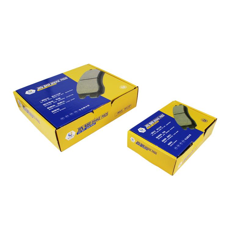 胶州睫毛盒-青岛哪里买合格的刹车片包装盒
