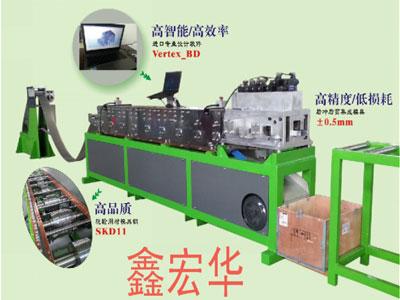 厦门钢别墅生产厂家-轻钢别墅3D打印机认准厦门鑫宏华机械