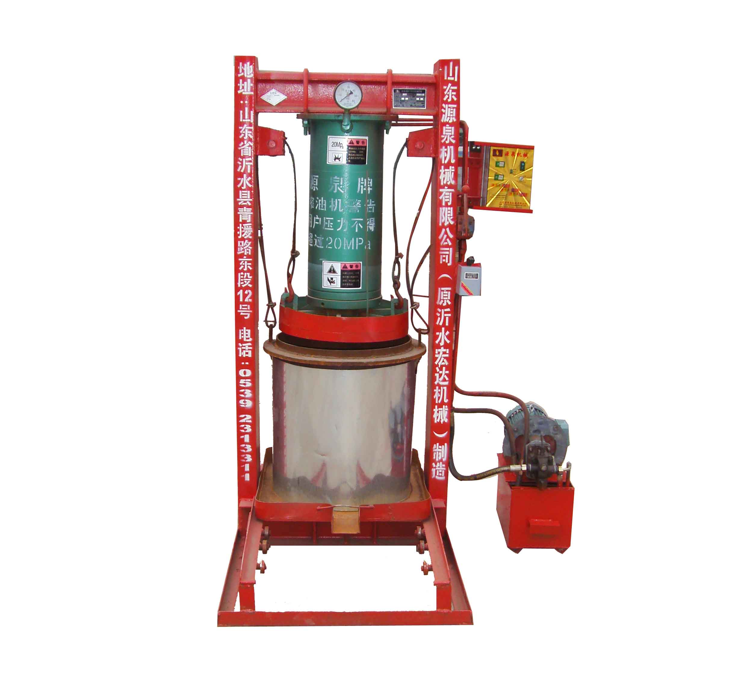 濮阳大型榨油机厂家-热荐高品质全自动榨油机质量可靠