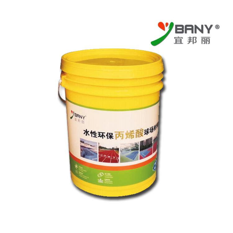 优质的弹性丙烯酸球场材料_质量好的弹性丙烯酸球场材料上海意罗涂料品质推荐