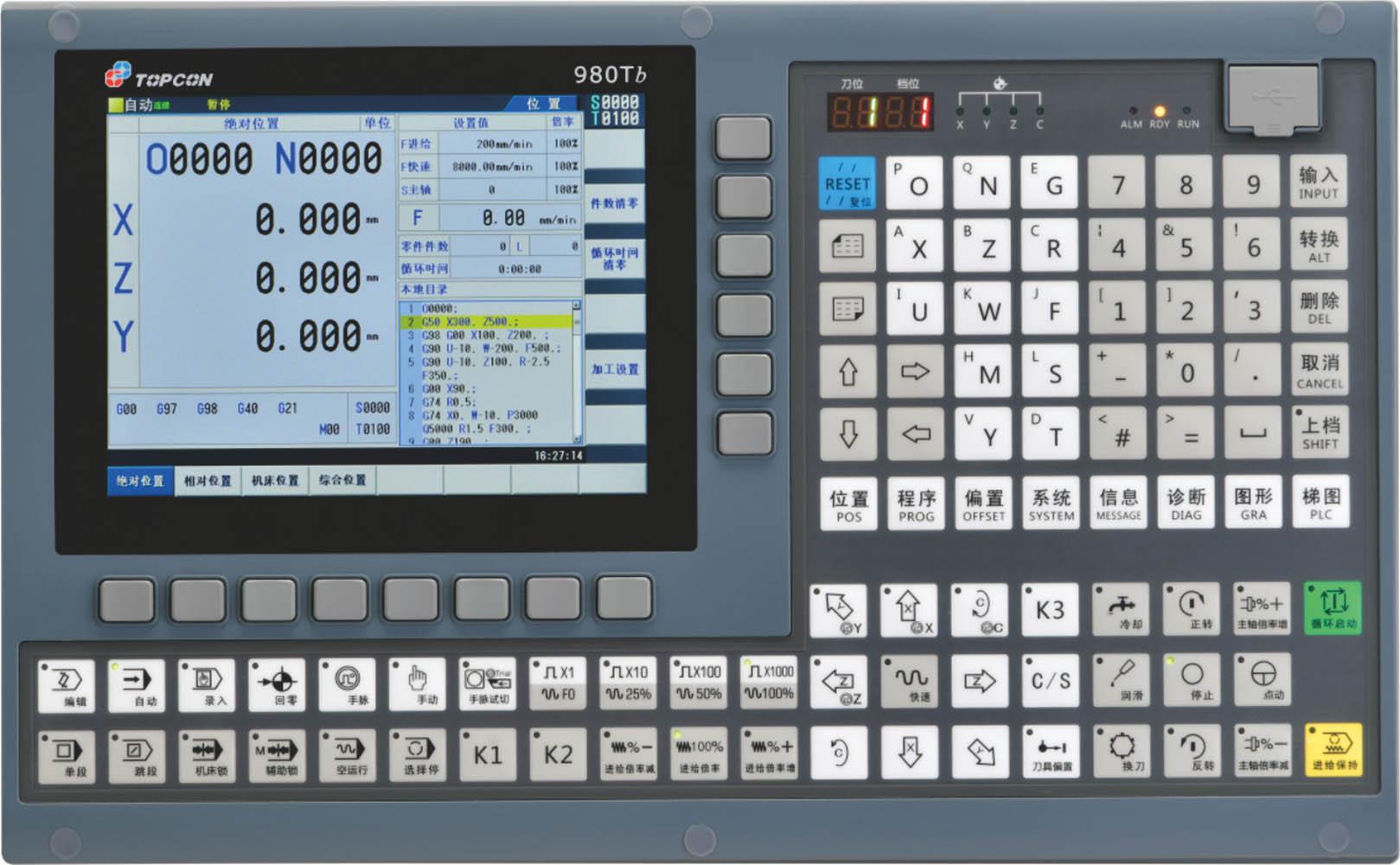 數控系統有哪些-廣東車床數控系統知名廠家