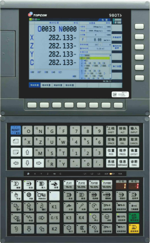 廣東銷量好的車床數控系統_機床數控系統公司