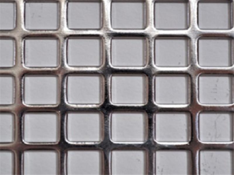 不锈钢板方形穿孔板--安平县万诺丝网