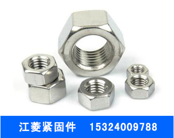 高强度六角螺母的用途及价格