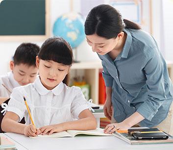 重庆中小学辅导