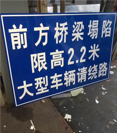 广西道路交通标志牌-供应物超所值的交通标志牌