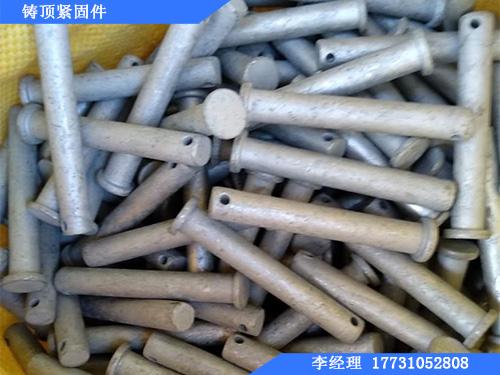 江苏带孔销轴现货批发-铸顶紧固件-永年生产厂家