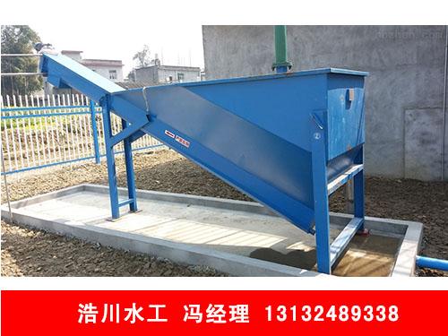 浩川水工提供有品质的砂水分离器|供应砂水分离器