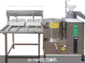 全自动豆腐机怎么挑选好的?让祯科教教你