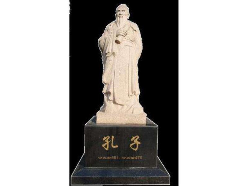 孔子石雕万博manbetx官网手机授权|泉州的孔子石雕哪里可以买到