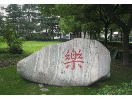 园林石雕厂家-园林石雕供应商哪家口碑好