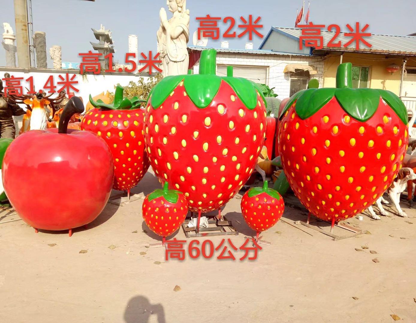 水果雕塑厂家哪家好-不锈钢牛雕塑厂家