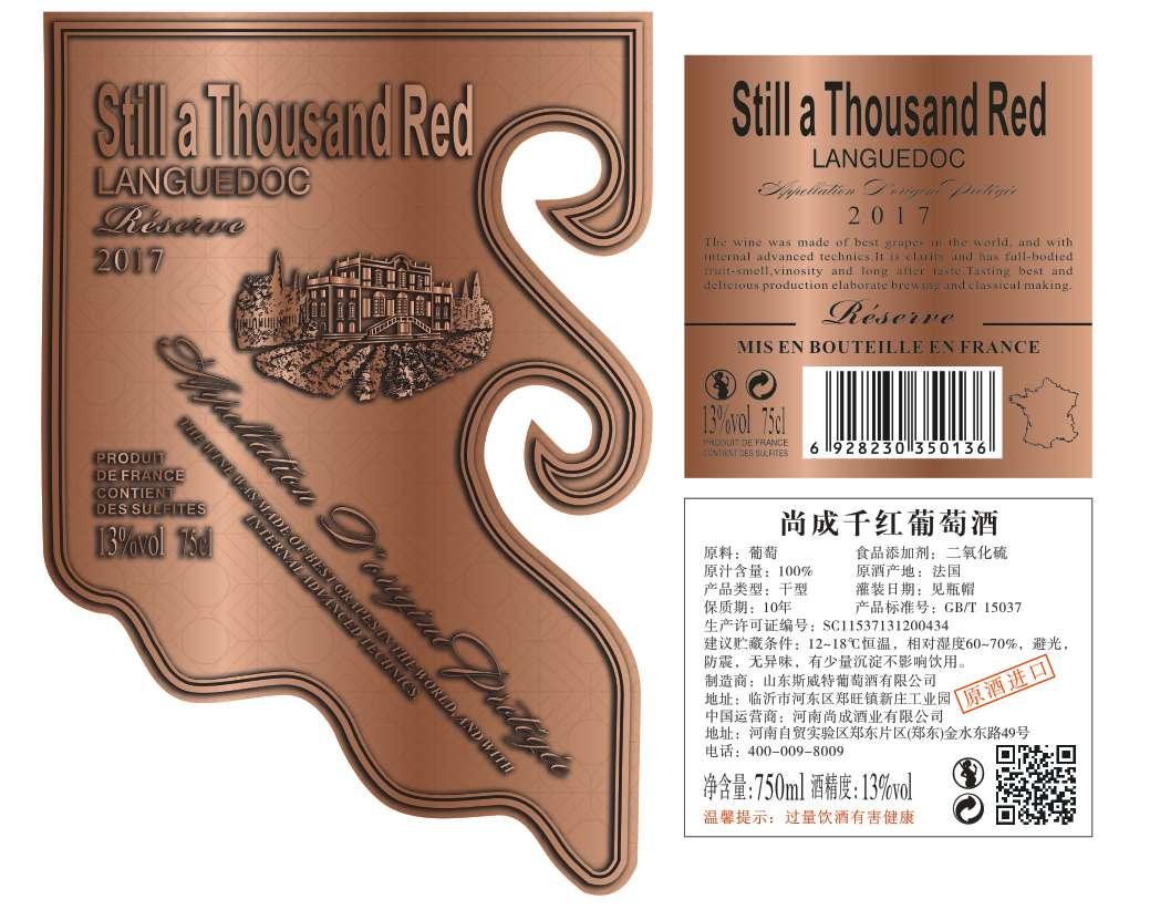 河北红酒批发公司|划算的红酒供应