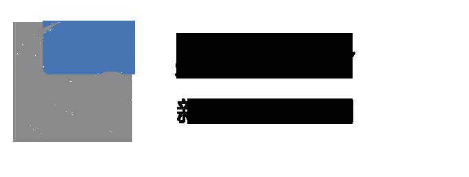 深圳新加坡移民公司,青海移民公司