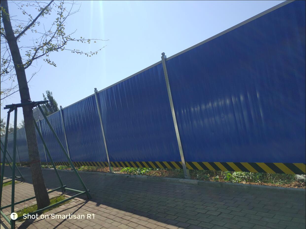 市政施工围挡哪家好,洛阳今创建材专业供应
