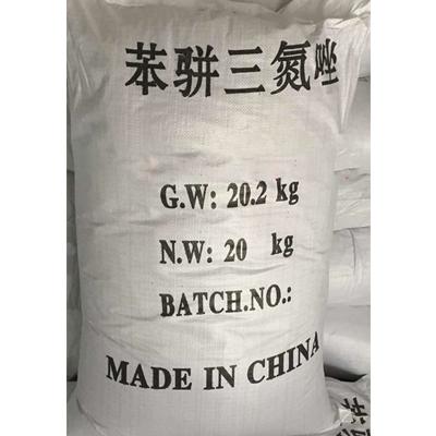 苯骈三氮唑供应厂家/苯骈三氮唑价格/炳杰化工