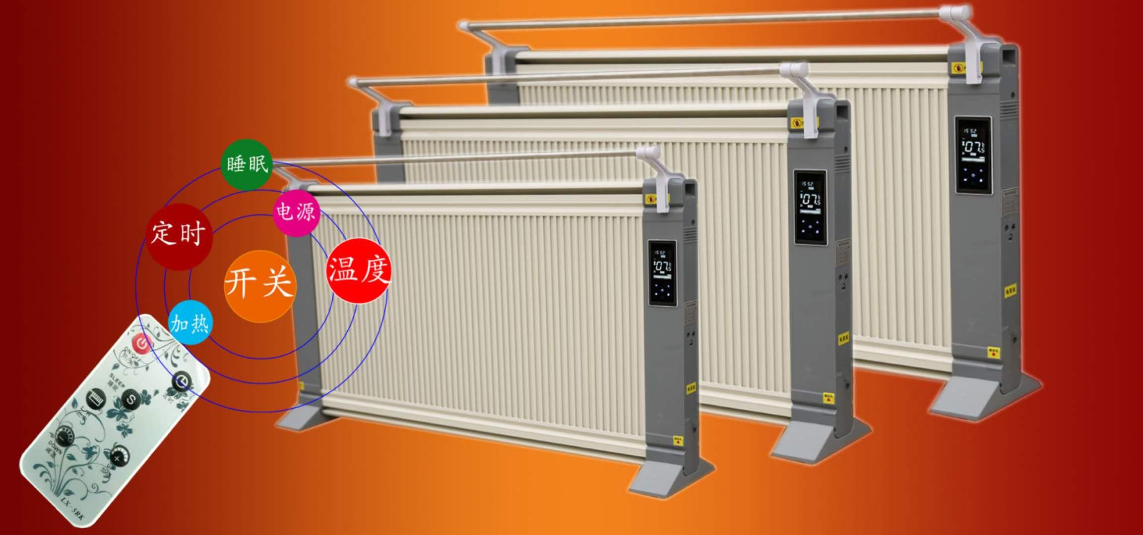 壁画电暖器@绵阳壁画电暖器厂家@壁画电暖器规格