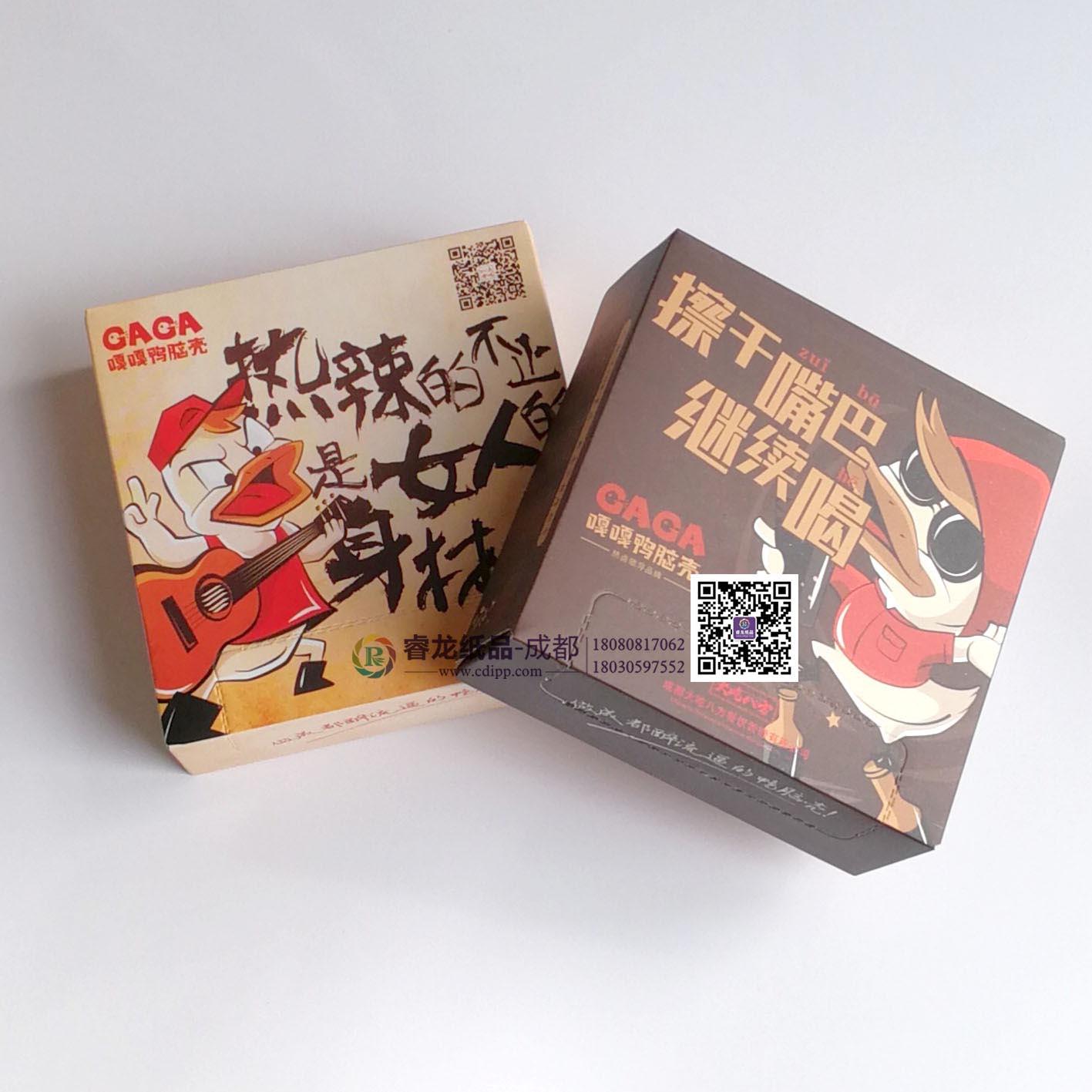 火爆烧烤☀火锅餐饮美食☀抽纸盒定制案例图集☚睿龙纸品厂