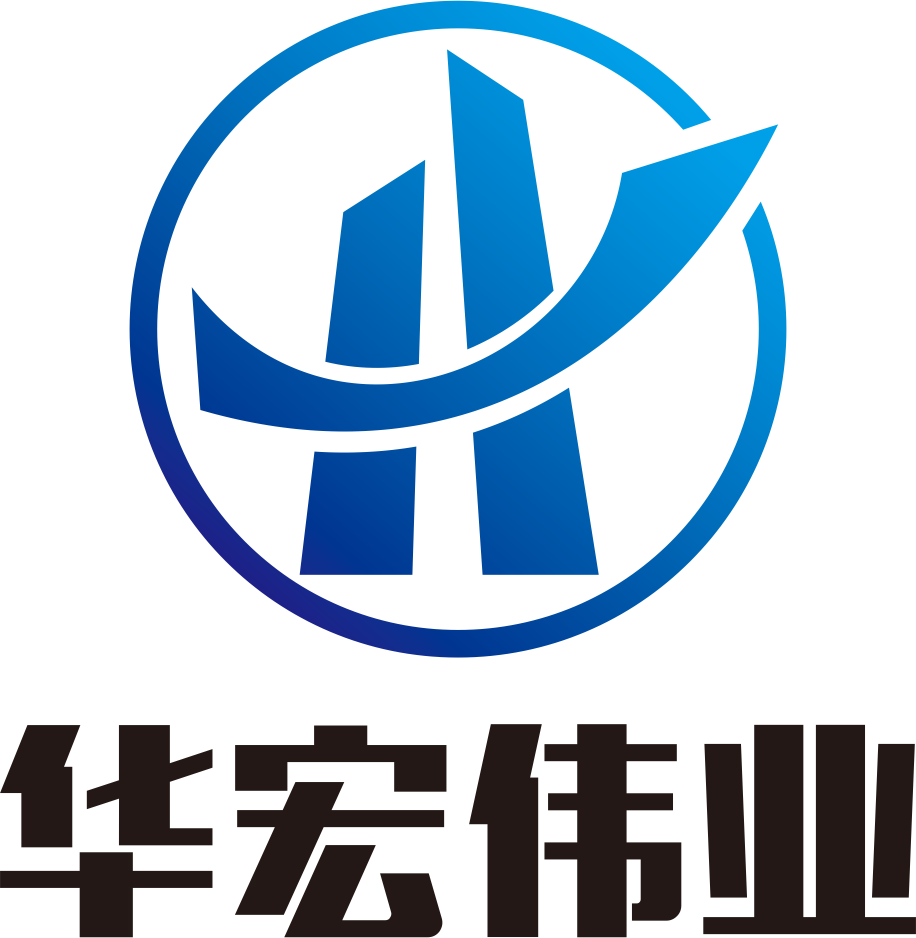 甘肃华宏伟业科技有限公司