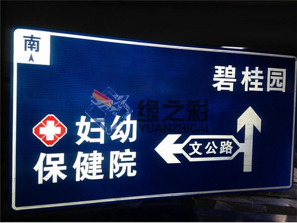 贺州厂家直销的交通标志牌-南宁口碑好的交通标志牌推荐